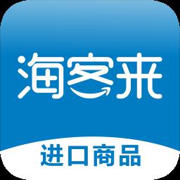 海客来app1.1.8 安卓版