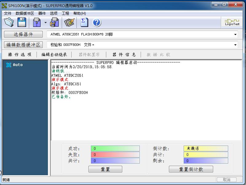 SUPERPRO/6100N高速烧录编程器截图1