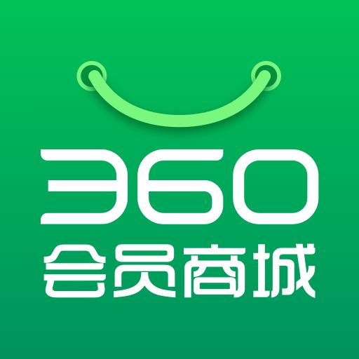 360会员商城app1.0.0 安卓版