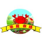 华夏农场游戏1.0.7 安卓最新版