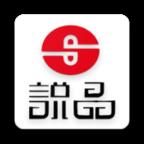 说品商城app0.0.10 安卓手机版