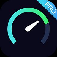 测网速Pro app1.0.2 安卓最新版