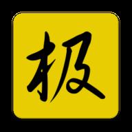 极速BT下载器19.03.18.1 安卓清爽版