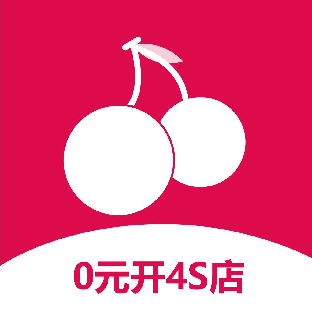 51车厘子app1.0.24.20190318 安卓版
