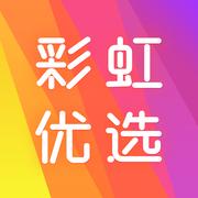 彩虹优选app1.0.0 苹果版