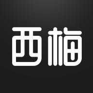 西梅新闻安卓版1.1.0 手机版