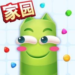 蛇蛇争霸苹果版5.2.0 官网ios版