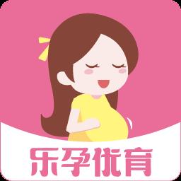 乐孕优育app0.0.1 最新版