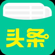 钱宝头条1.0.0.0 安卓版