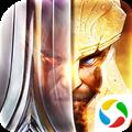 剑与英雄战争纪元1.1.0 腾讯版