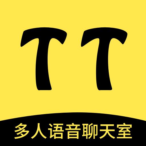 TT语聊app1.0.04 安卓最新版