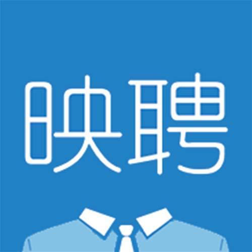 映聘app1.0 安卓手机版