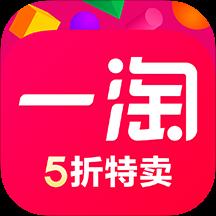 一淘8.9.4 最新版