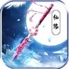 仙灵之境1.0 iOS版
