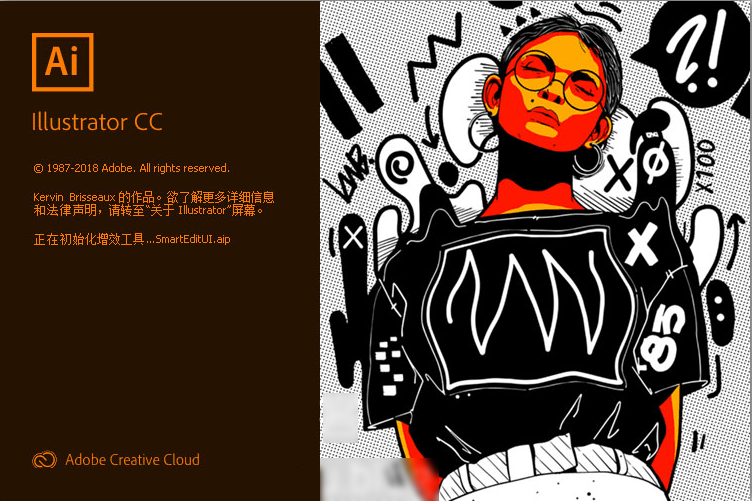 Adobe Illustrator CC 2019特�e版截�D0