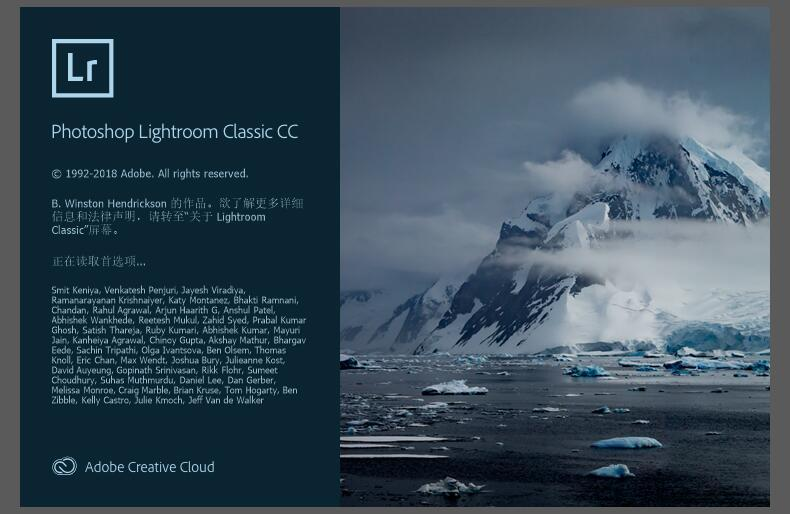 Adobe Lightroom Classic CC 2019破解版截�D1