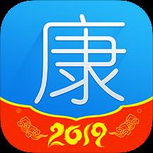 康爱多掌上药店3.11.1 安卓最新版【买药app】