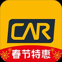 神州租车6.4.4 官网最新版