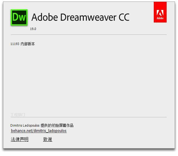 Adobe Dreamweaver CC 2019直装破解版截图1
