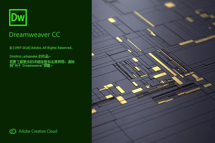 Adobe Dreamweaver CC 2019直装破解版截图0