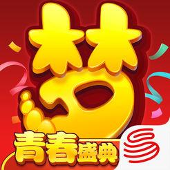 梦幻西游手游苹果版1.