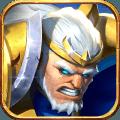 众神征战折扣版2.0 安卓最新版