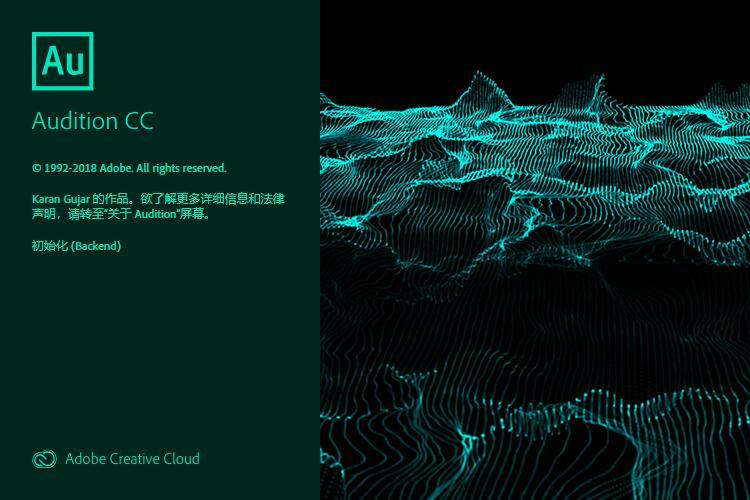 Adobe Audition CC 2019中文免�M版截�D0