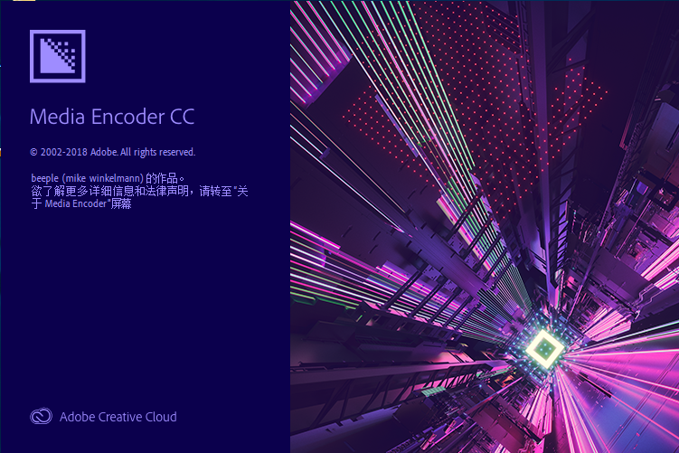 Adobe Media Encoder CC 2019中文特别版截图1