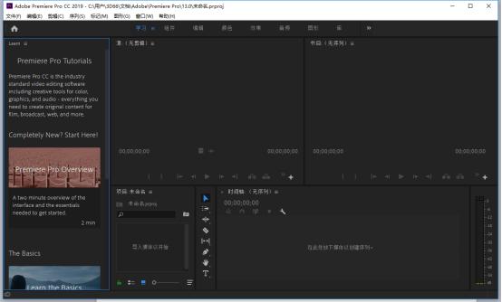 Adobe Premiere Pro CC 2019中文免�M版截�D0