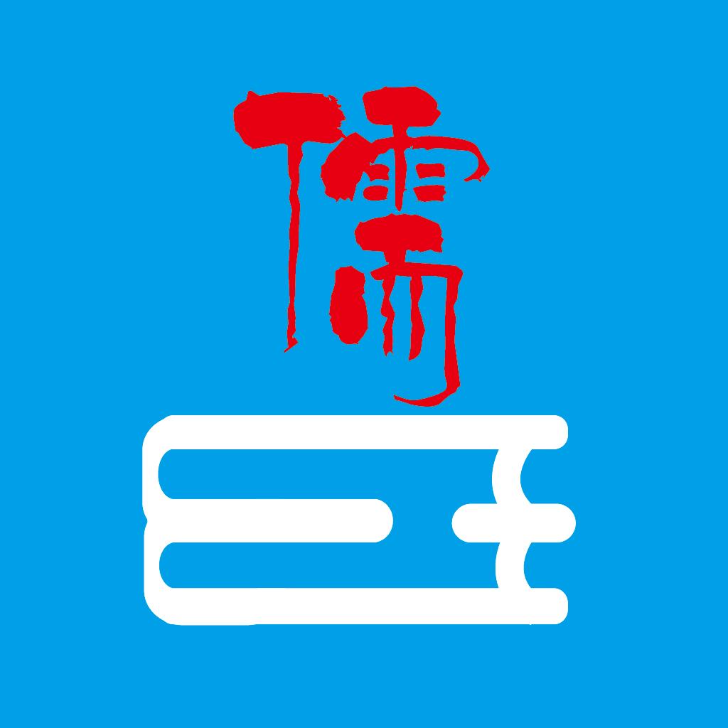 名儒教育app
