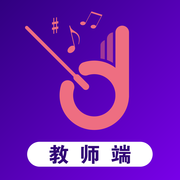 大师陪练教师端app1.0 苹果版