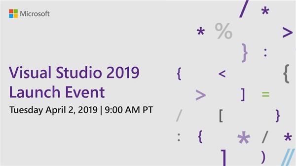 Microsoft Visual Studio 2019截�D1