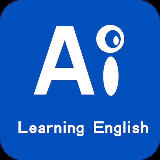 Ai学英语软件