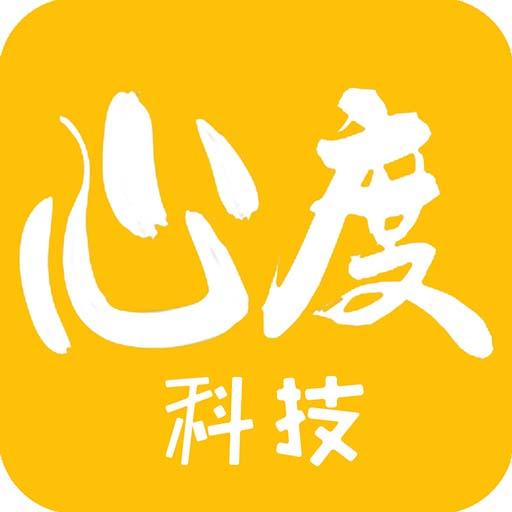 心度日历app0.0.1 安卓版