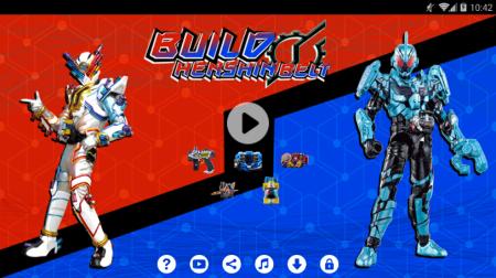 假面市场build手机模拟器安卓版1.24最新版定制骑士腰带图片