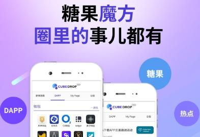 得知刘忠亮缺少资金不能尽快研制出飞行模拟器_币圈最新消息