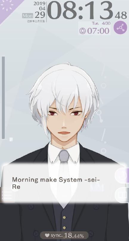 早安我的少年如何退出睡眠模式 早安我的少年剧情简介