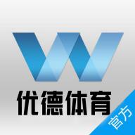 优德体育平台2.2.3 安卓最新版