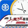 台铁e订通2019app1.0.3 最新版