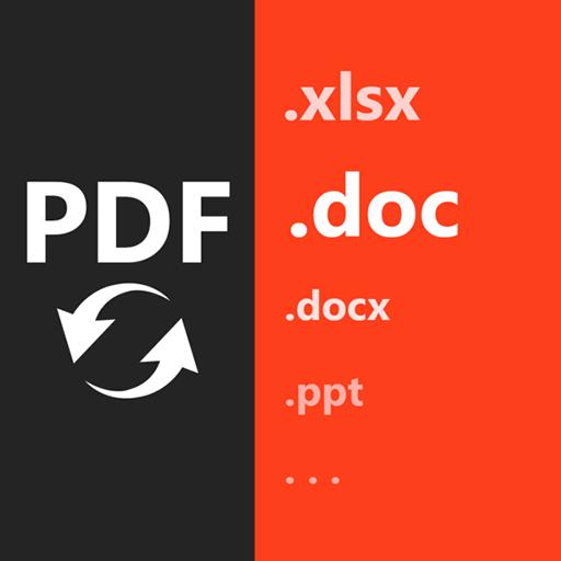 PDF�D�Q精�`�件