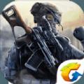 和平精英官方版1.1.16安卓版