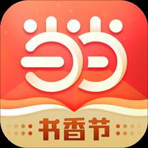 �����W客�舳�9.4.2 最新安卓版