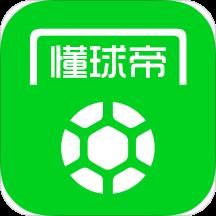 懂球帝苹果版7.6.1官方最新ios版