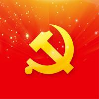 中邮先锋党建信息化平台6.7.1 安卓正式版
