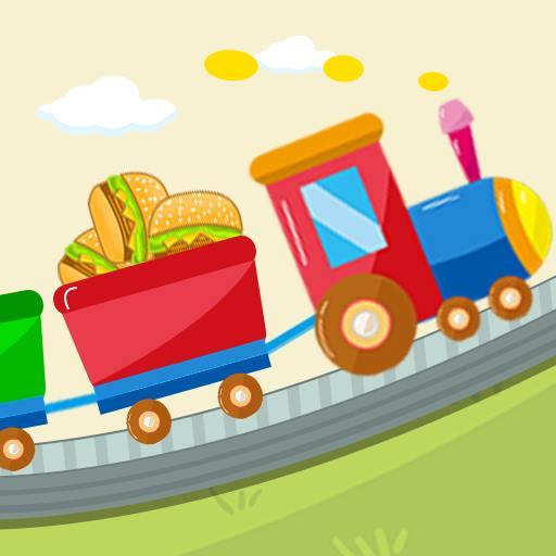 儿童模拟小火车游戏