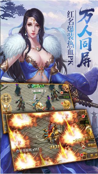 仙王3D官方版截图