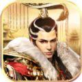 帝国霸权之全面战争1.0 手机游戏