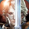 诸世王者官方版1.0.1 安卓版