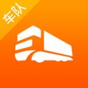 优挂车队app1.1.0.0 安卓版