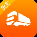 优挂货主app2.1.2.0 安卓版